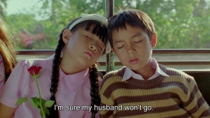 My Girl 2003 with English Subtitles 14