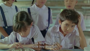 My Girl 2003 with English Subtitles 15