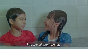 My Girl 2003 with English Subtitles 4