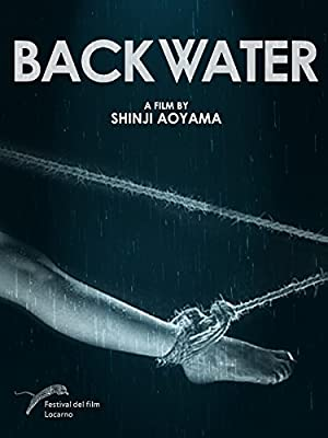 Backwater 2013 with English Subtitles 1