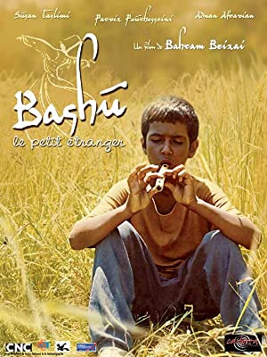 Bashu, the Little Stranger 1989 with English Subtitles on DVD 1