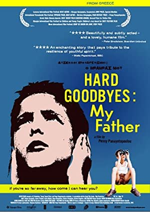 Hard Goodbyes: My Father 2002 with English Subtitles 1