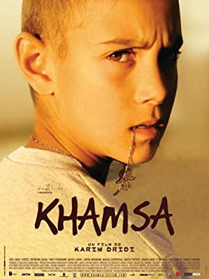 Khamsa 2008 with English Subtitles on DVD 1