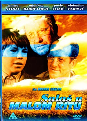 Salas u Malom Ritu 1976 with English Subtitles 10