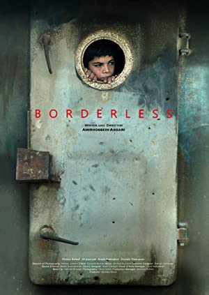 Borderless 2014 with English Subtitles 1