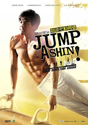 Jump Ashin! 2011 with English Subtitles 1