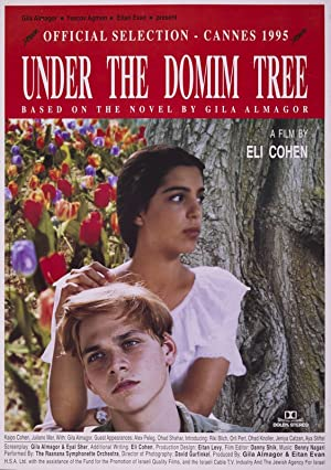Under the Domim Tree 1994 with English Subtitles 1